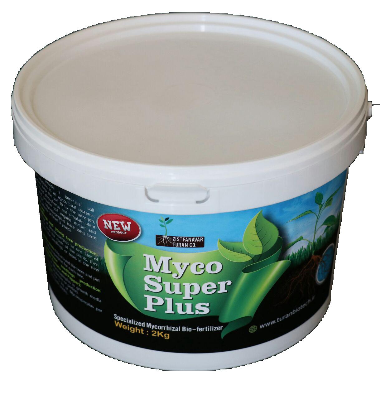 mycoplus small